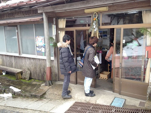 鳥取大学戦略3「人口希薄化地域における地域創生を目指した実践型教育研究の新展開」